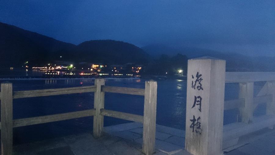 京都市、嵐山の渡月橋