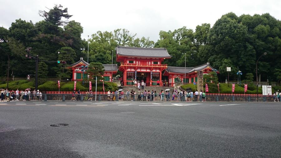 京都市、八坂神社